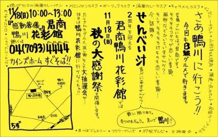 cl314_kimisho