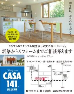 cl326_ishiikoumuten