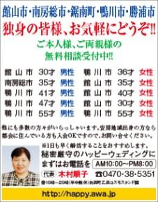 cl334_kimurajunko