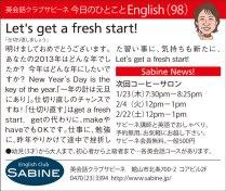 CL340_サビーネ