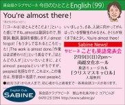 CL342_サビーネ