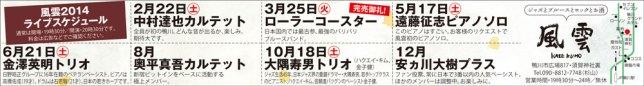 CL_343風雲