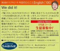 CL_344サビーネ