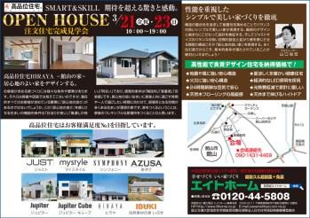 CL_345エイトホーム