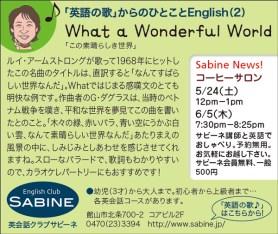 CL348_サビーネ