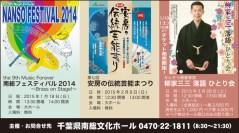 CL363_南総文化ホール