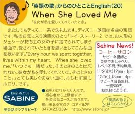 CL323サビーネ広告