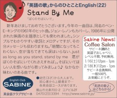 CL386_サビーネ