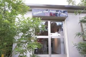 八幡の杜にあるMJGスタジオ