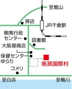 CL256国際村MAP