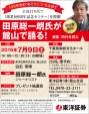 CLIP396東洋証券_3コマ