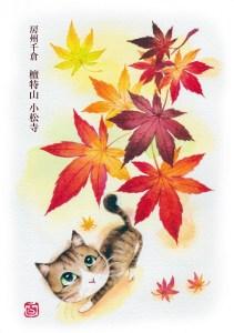 suzukiyurika_