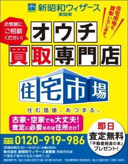 415_shinsyowa
