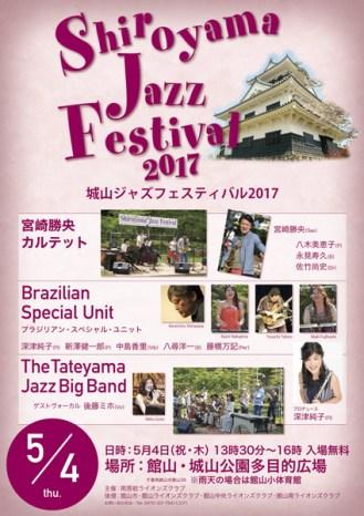 416_shiroyama_jazz01