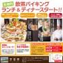 422_hokiro