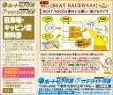 423_bp_ichihara