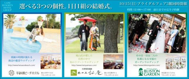 426_heisaura_beach_hotel