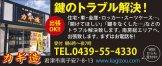 429_kagizou