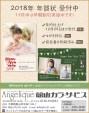 430_tateyama_colorservice
