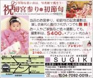 435sukigi_syashin