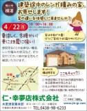 438_jinkomuten