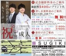 445sugiki_syashin