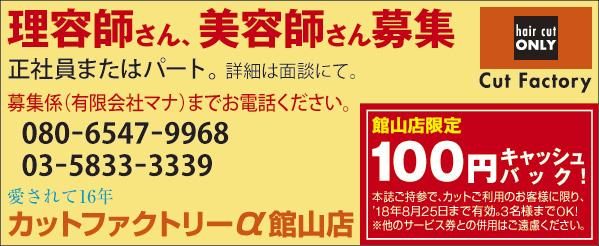 446cutfactory