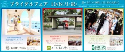 449lani_resorts_hotel group