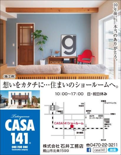452ishii_komuten