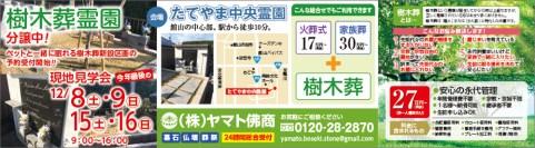 454yamato_bussyo