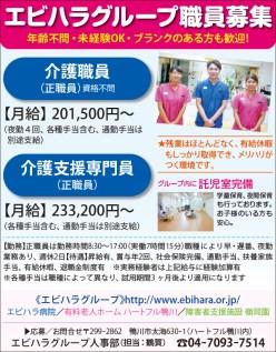 455ebihara_group
