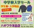 455hagiwara_yohin
