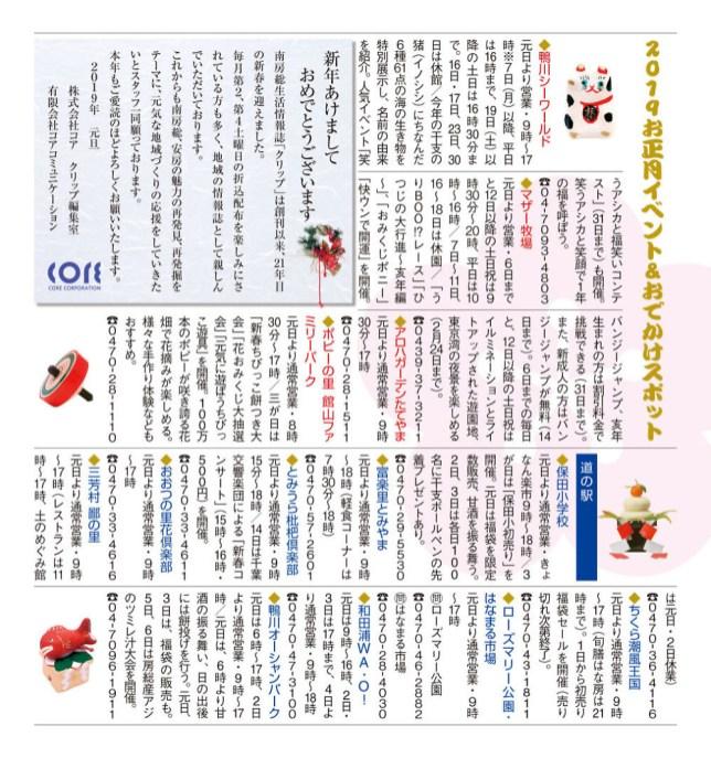 455michi_eki