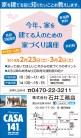 457ishii_komuten