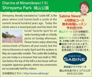 459eikaiwa_sabine