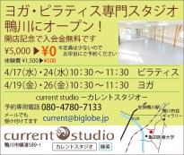 460current_studio