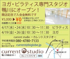 460current_studio