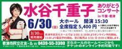 460kimitsushimin