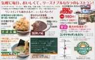 461minamiboso_kitchen