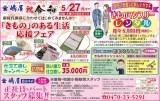 463shimaya