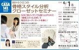464ishii_komuten