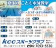 466kcc_sportsclub