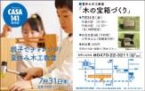 467ishii_komuten
