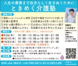 471koike_mikiko