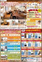 471sumai_joho02