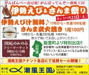 476shiokaze_okoku