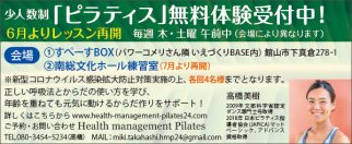 488Health-management-Pilates
