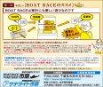 488bp_ichihara