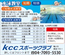 491kcc_sports