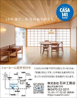 496ishii_komuten